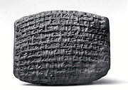 Cuneiform tablet: credit document including statement of partnership assets, Egibi archive