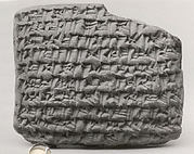 Cuneiform tablet: statement of liabilities, Egibi archive