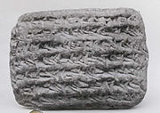 Cuneiform tablet: loan with work agreement, Egibi archive