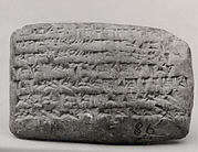 Cuneiform tablet: account settlement, Egibi archive