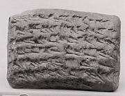 Cuneiform tablet: receipt for dates, Egibi archive