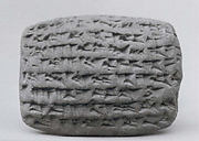 Cuneiform tablet: declaration before witnesses, Egibi archive
