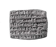 Cuneiform tablet: memorandum of receipt for silver, Egibi archive