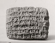 Cuneiform tablet: receipt for rent payment, Egibi archive