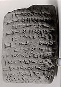 Cuneiform tablet: account of barley disbursements, Ebabbar archive
