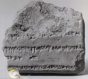 Cuneiform tablet: explanatory commentary on a list of materia medica