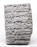 Cuneiform tablet: account of flour disbursements, Ebabbar archive