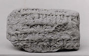 Cuneiform tablet: account of aromatics, Ebabbar archive