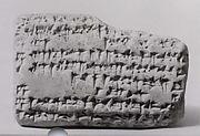 Cuneiform tablet: account of barley disbursements to prebendary bakers, Ebabbar archive