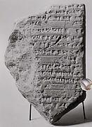 Cuneiform tablet: animal account, Ebabbar archive
