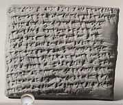 Cuneiform tablet impressed with three cylinder seals and three stamp seals: renunciation of claim