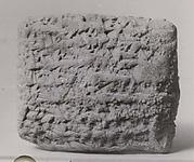 Cuneiform tablet: house rental contract