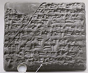 Cuneiform tablet impressed with ring seal: promissory note for barley