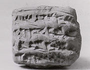 Cuneiform tablet: promissory note for silver, Esagilaya archive