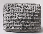 Cuneiform tablet: assignment of note, archive of Iddin-Nabu and Shellebi