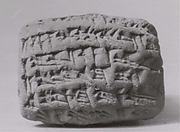 Cuneiform tablet impressed with scaraboid (?) ring seal: receipt for gold