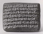 Cuneiform tablet: certification of presence of interested party, Egibi archive