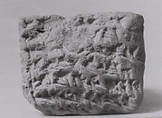Cuneiform tablet: quittance for dates, Esagilaya archive