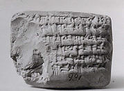 Cuneiform tablet: promissory note for silver