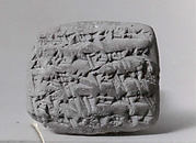 Cuneiform tablet: account of rent payment of pomegranates, Ebabbar archive