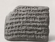 Cuneiform tablet: receipt for garments