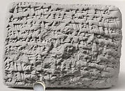 Cuneiform tablet: record of return of dowry
