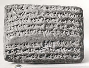 Cuneiform tablet: slave hire contract, Egibi archive