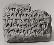 Cuneiform tablet: quittance for rent, Esagilaya archive