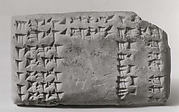Cuneiform tablet: account of gold, Ebabbar archive