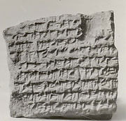Cuneiform cylinder: inscription of Sennacherib describing his third campaign