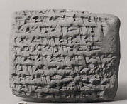 Cuneiform tablet: receipt for silver, archive of Bel-remanni