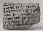 Cuneiform tablet: list of witnesses