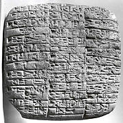 Cuneiform tablet: house sale contract, Quradum archive