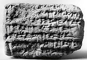 Cuneiform tablet: receipt for barley, Esagilaya archive