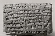 Cuneiform tablet: account of flax deliveries, Ebabbar archive