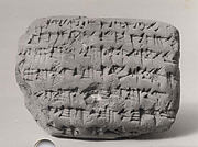 Cuneiform tablet: account of sheep deliveries for offerings, Ebabbar archive