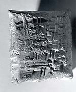 Cuneiform tablet case impressed with four cylinder seals, for cuneiform tablet 86.11.214a: field rental