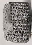 Cuneiform tablet: allocation account, Ebabbar archive