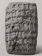 Cuneiform tablet: record of silver for purchase of animals, Ebabbar archive