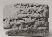 Cuneiform tablet: receipt of silver for a wash-bowl