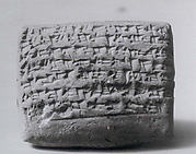 Cuneiform tablet: contract for workmen, Ebabbar archive