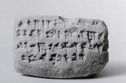 Cuneiform tablet: account of barley for bird-fodder, Ebabbar archive