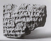 Cuneiform tablet: promissory note for barley, Esagilaya archive