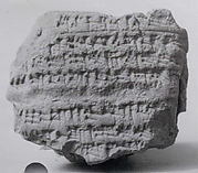 Cuneiform tablet: account of flour, Ebabbar archive