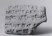Cuneiform tablet: account of barley issue for a prebendary, Ebabbar archive