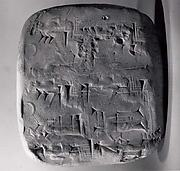 Cuneiform tablet impressed with cylinder seal: shipment of barley