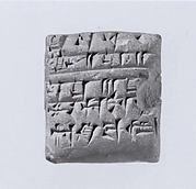 Cuneiform tablet: receipt of straw