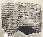 Cuneiform prism: inscription of Esarhaddon