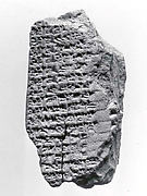 Cuneiform tablet: balag