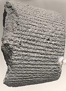 Cuneiform cylinder: Ehulhul inscription of Nabonidus describing his work on three temples